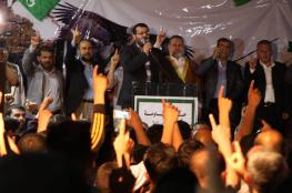 الآلاف يشاركون في مسيرة نصرة للأسرى ورفضاً للحصار بغزة