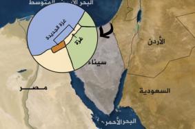 """3 احتمالات للدولة الفلسطينية ضمن """"صفقة القرن"""".. تعرف عليها"""