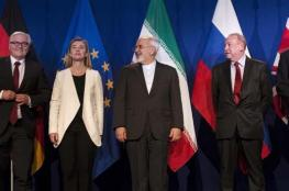 طهران: مستعدون لحالة خروج واشنطن من الاتفاق النووي