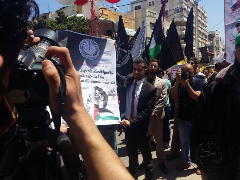 مطالبة شبابية لتعديل المصطلحات الإسرائيلية المدسوسة