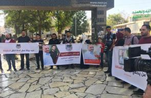 صحفيو الضفة يعتصمون احتجاجا على إغلاق الاحتلال مكاتبهم