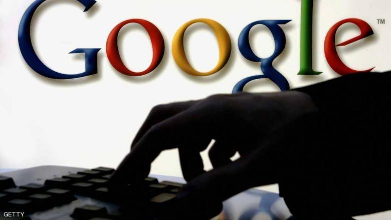 """أميركا وأوروبا تحقق في """"اختراق غوغل"""""""