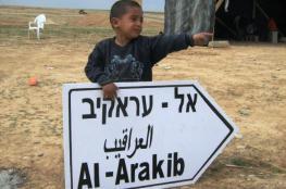 الاحتلال يهدم قرية العراقيب للمرة 92 على التوالي