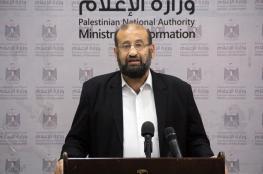 الإعلان عن انطلاقة جديدة لعمل ديوان المظالم بغزة