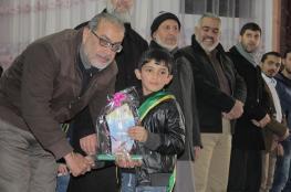 دار القرآن تكرم طلاب حلقات التحفيظ بالمغازي