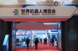 الروبوتات خطر يهدد القوى العاملة بالصين