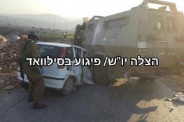 """استشهاد شاب برام الله وإصابة جندي بـ""""غوش عتصيون"""""""