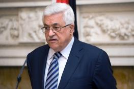 رفع قانون تقاعد العسكريين إلى عباس للمصادقة عليه