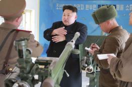 كوريا الشمالية تنفذ إعدامات لمسؤولين كبار