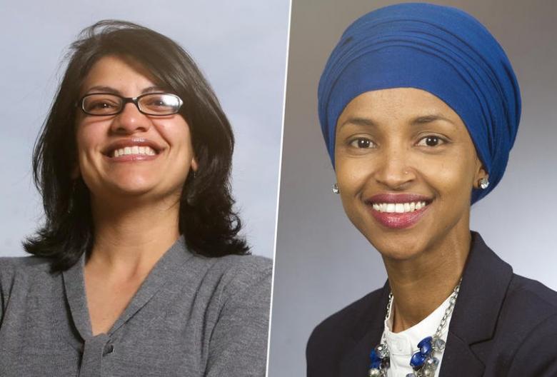 فلسطينية وصومالية في الكونغرس الأمريكي