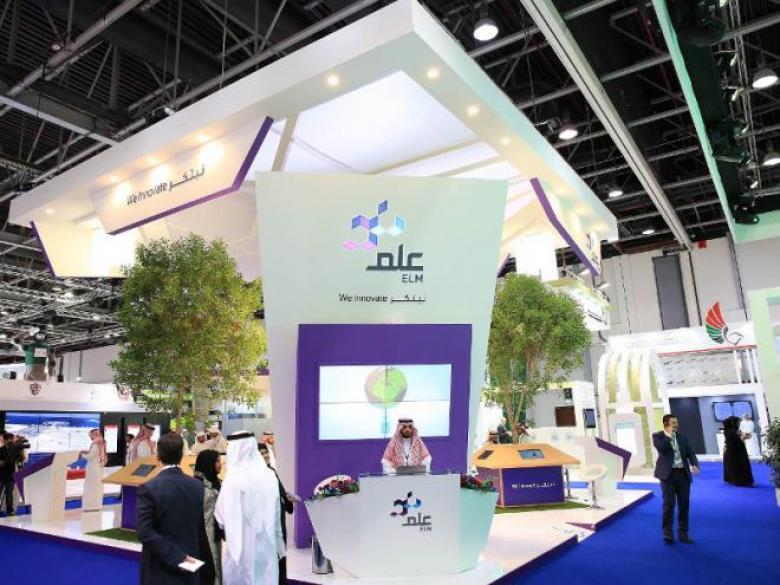 أفضل الشركات السعودية الرائدة في مجال البرمجة