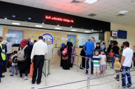 الاحتلال يمنع 13 فلسطينيًا من السفر عبر معبر الكرامة
