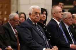طلب فلسطيني بوقف كافة المساعدات الأمريكية.. لماذا؟