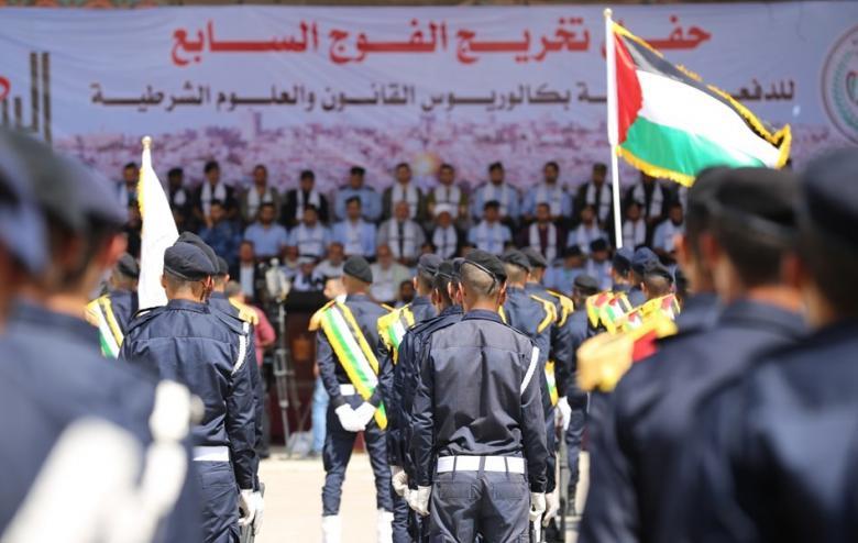 شروط و رابط التسجيل في كلية الرباط الجامعية لطلبة غزة