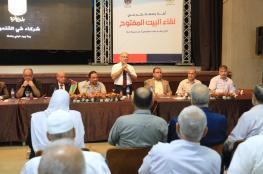 بلدية غزة: هكذا تم انتخاب يحيى السراج رئيسا للبلدية
