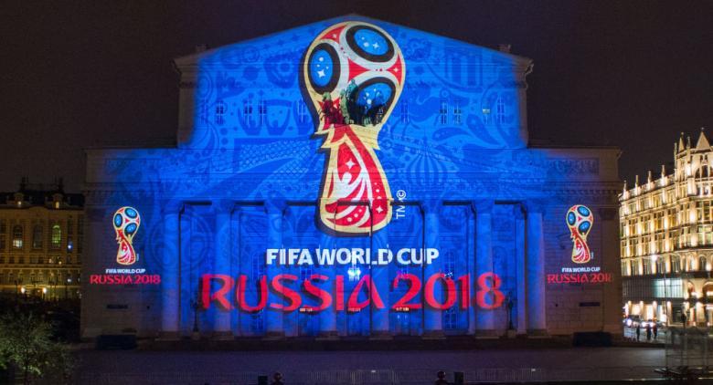 إيران تتأهل إلى كأس العالم 2018