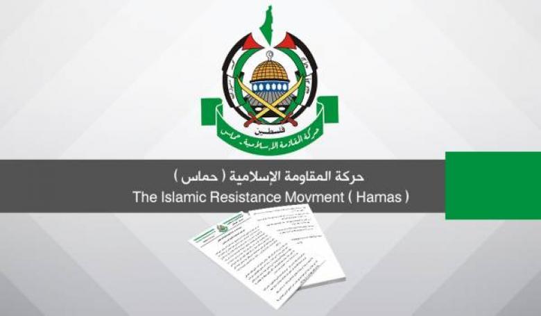"""في ذكرى أوسلو.. هذا ما عقبت به """"حماس"""""""