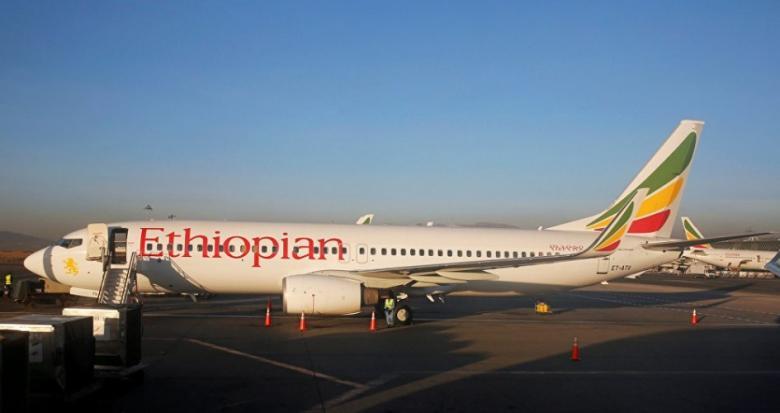 تعرف على جنسيات ضحايا الطائرة الإثيوبية المنكوبة