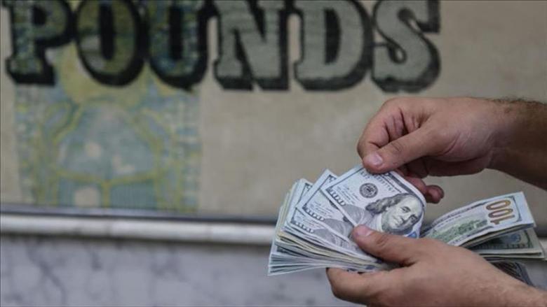 البنك الدولي يتوقع تراجع عجز الموازنة المصرية