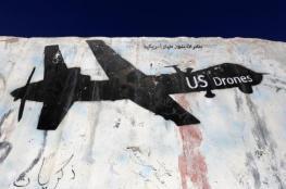 مقتل قيادي في القاعدة بغارة أميركية باليمن