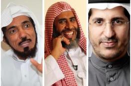 الرياض ستُعدم العودة والقرني والعمري بعد رمضان