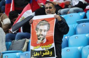 من مباراة مصر وروسيا