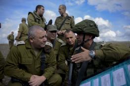 هآرتس: الجيش يوصي بتخفيف القيود الاقتصادية عن القطاع
