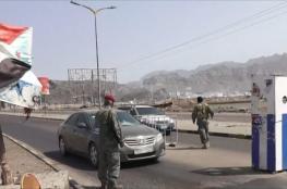 اليمن.. قوات النخبة تتكبد خسائر بشبوة والمجلس الانتقالي يدعو لوقف إطلاق النار
