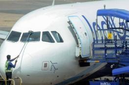 """طائرة تتأخر عن موعد إقلاعها.. والسبب """"غريب"""""""