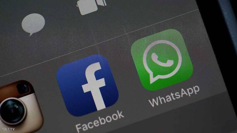 """طلب عجيب من مؤسس """"واتساب"""" لمستخدمي """"فيسبوك"""""""