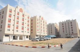 تفاصيل مشروع إسكان الشباب التعاوني الأول في غزة