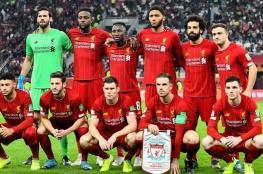 أخبار سارة لعشاق ليفربول قبل مواجهة أتلتيكو مدريد في دوري الأبطال