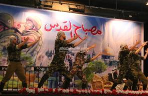 غزة: مهرجان تأبيني لشهيد القدس مصباح أبوصبيح