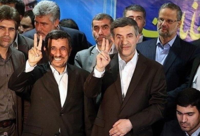 الحكم على نائب الرئيس الإيراني السابق بالسجن 6 سنوات