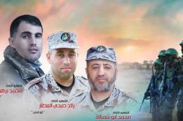 إعدام المتورط في اغتيال قادة القسام برفح
