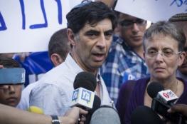 """عائلة """"غولدن"""": حكومة نتنياهو أظهرت الضعف أمام حماس"""