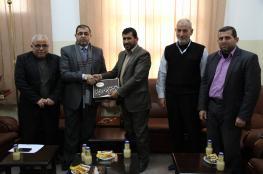 توقيع اتفاقية تعاون مركز حياة ووزارة التربية والتعليم بغزة