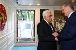 أردوغان يطمئن على صحة عباس