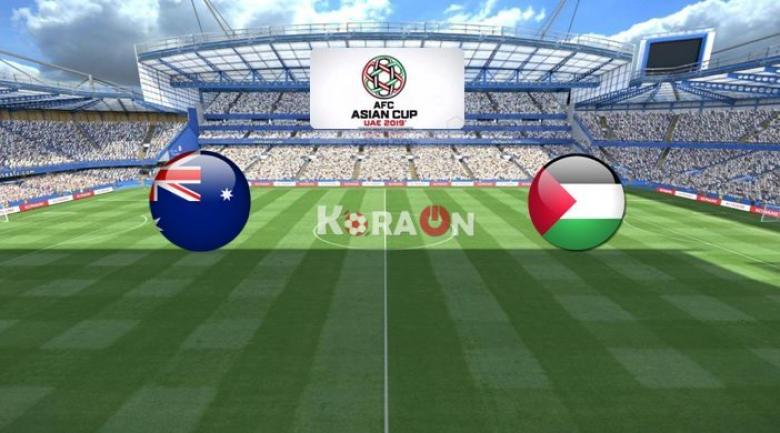 كأس آسيا.. فلسطين VS أستراليا