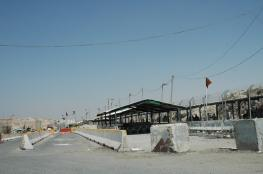 الاحتلال يغلق طريق عناتا-حزما لتسهيل حركة المستوطنين