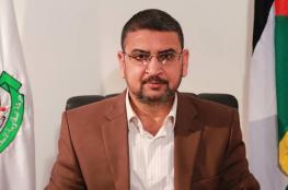 """حماس: الإصرار على عقد مؤتمر البحرين تورط في """"صفقة القرن"""""""