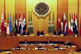 الجامعة العربية تدين قرار إنهاء عمل القنصلية الأميركية بالقدس