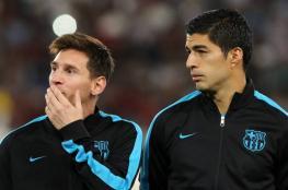 """غياب ميسي وسواريز يفرض على برشلونة """"الطعم المُر"""""""