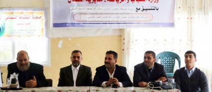 ورشة عمل حول حقوق الشباب في شمال غزة