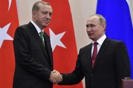 بالتفاصيل: اتصال ساخن بين أردوغان وبوتين