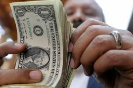سعر الدولار اليوم الإثنين في البنوك الحكومية والخاصة بمصر