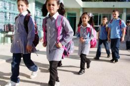انتظام العمل في المدارس والوزارات السبت القادم