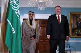 أول تعليق سعودي عن عقد لقاء بين بن سلمان ونتنياهو
