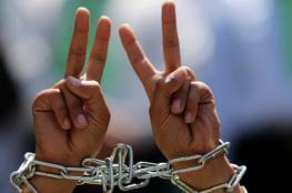 """الاحتلال يفرج اليوم عن الأسير """"منصور"""" من قلقيلية"""