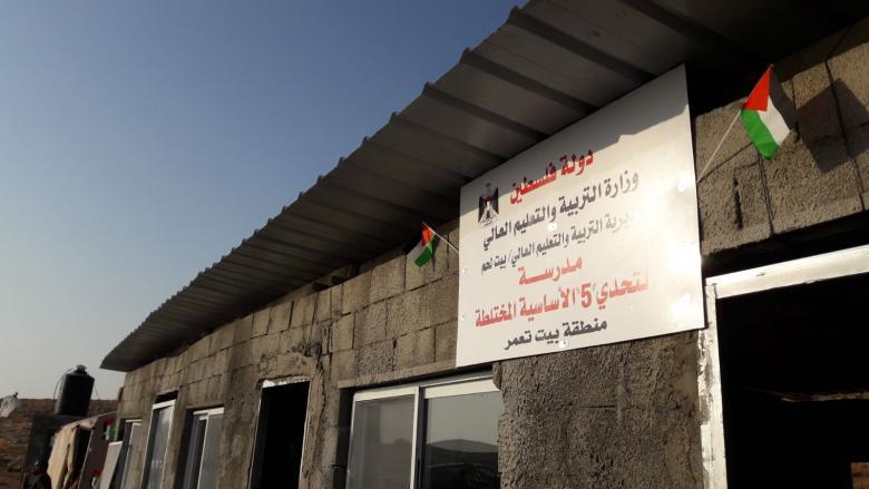 نشطاء ينتزعون قرارا من محكمة إسرائيلية بعدم هدم مدرسة في بيت لحم